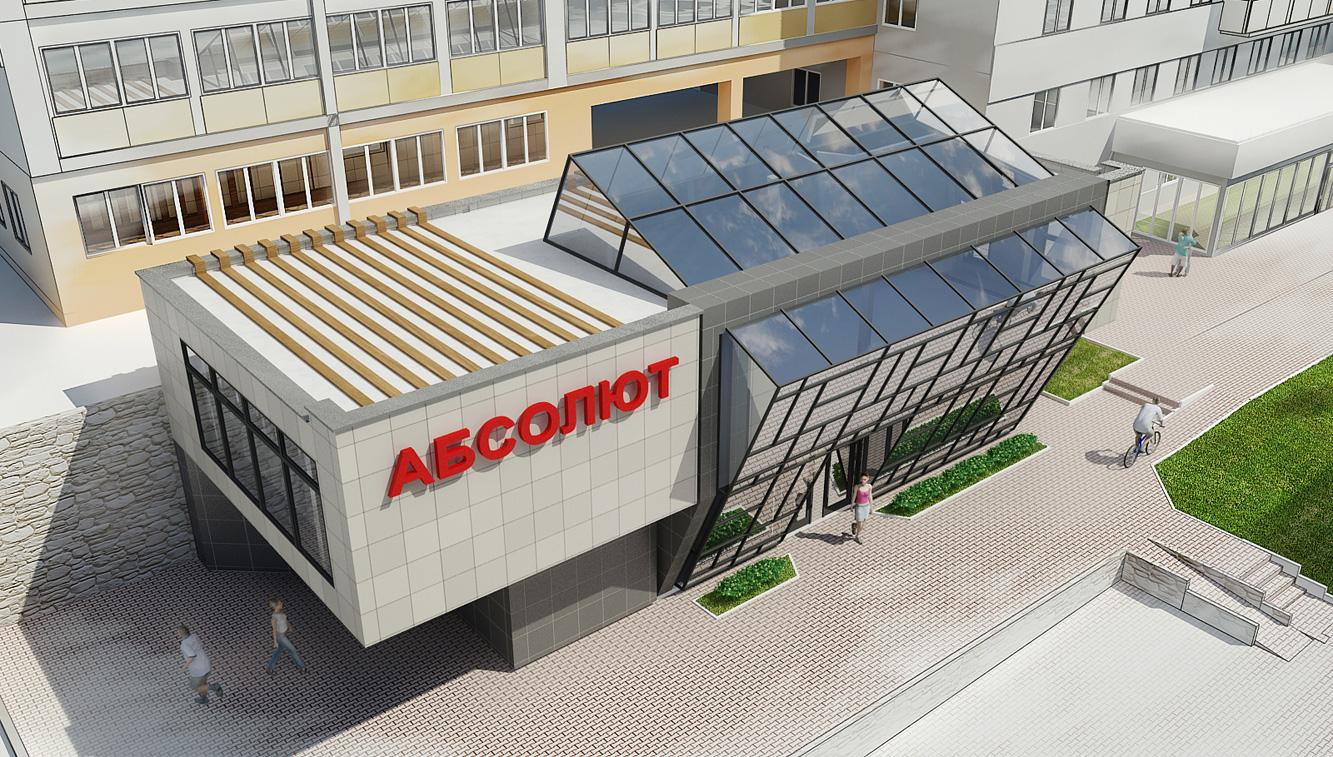 Проект торгового павильона «Абсолют»