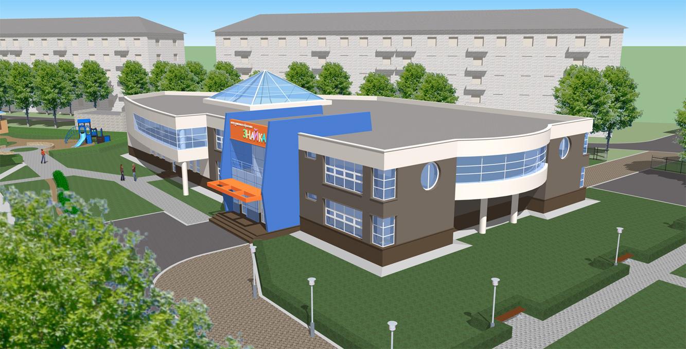 Проект детского сада и досугового центра