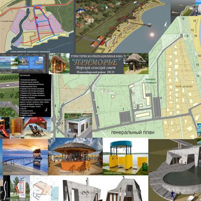 Концепция развития рекреационной зоны «Приморье»