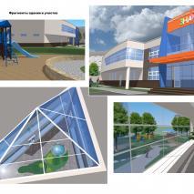 Проект детского дошкольного учреждения по ул. танковая, г. Новосибирск