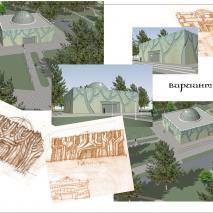 «Дом Памяти» в Новосибирске. Вариант 3