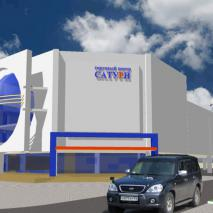 Проект торгово-развлекательного комплекса «Сатурн». Вариант 4. АПМ-Сайт. Новосибирск